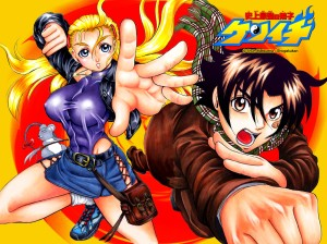 http://tenka.seiha.org/category/anime/completed-series/kenichi/