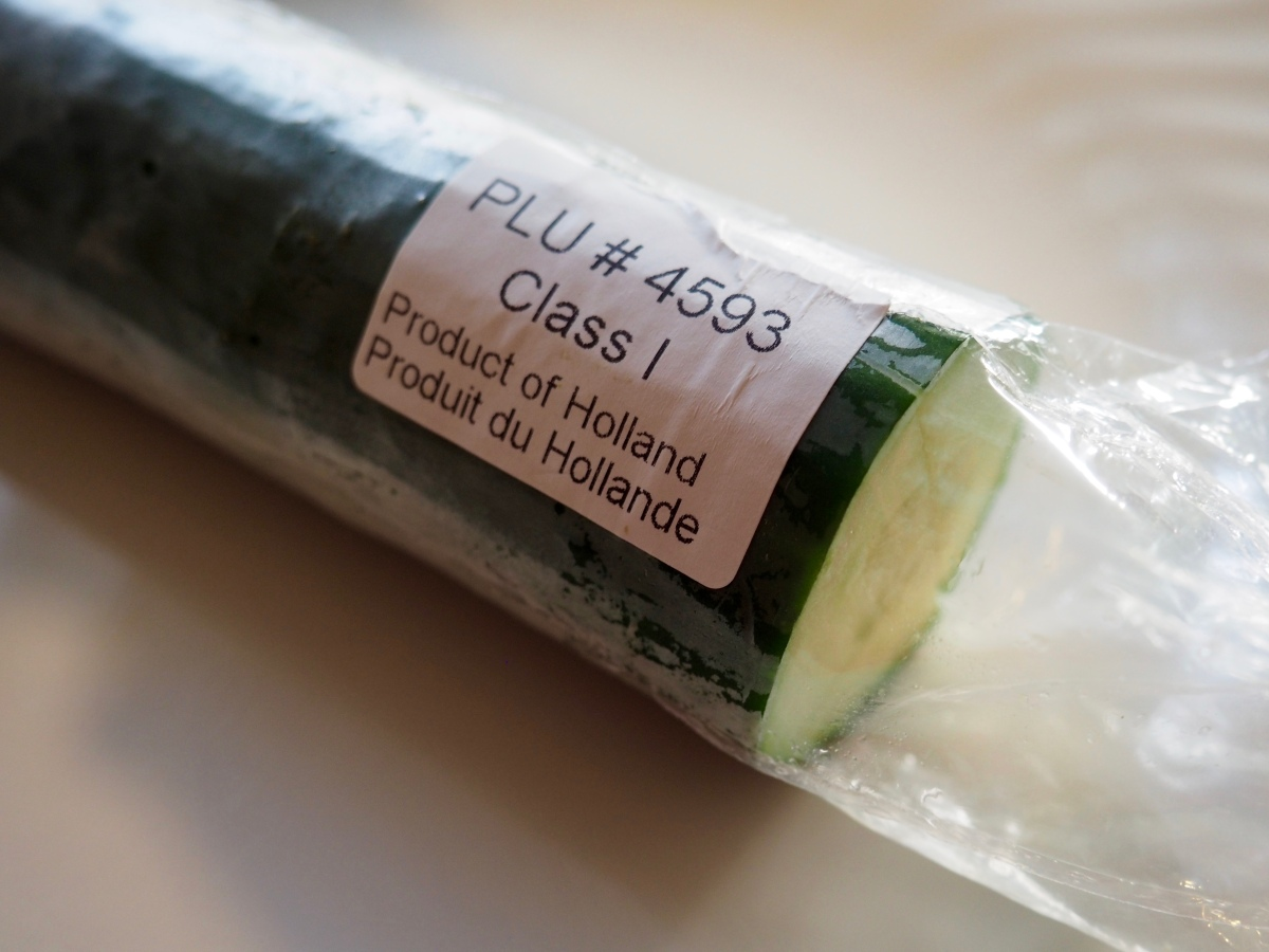 My Cucumber Comes from Holland: The Reasons Will Amaze You
