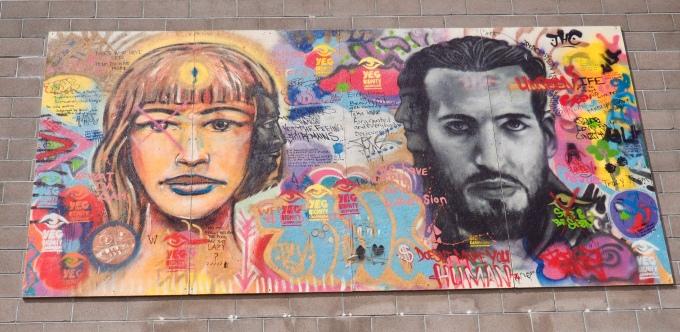 Mural near Maskihkîy Âcimowin / Medicine Stories, 118 Avenue, Edmonton, Alberta